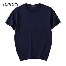 Tsingyi Summer Casual Solid T Shirt Men 100% Cotton O-Neck Short Sleeve Hip Hop Compression Tee Shirt Homme Asia Size Top Tees(China)