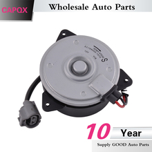 CAPQX Left side Car Engine Electric Cooling Fan Radiator Motor FOR COROLLA 2007- 2014 LEVIN HYBRID 2014 -2016 OEM# 16363-0T030(China)