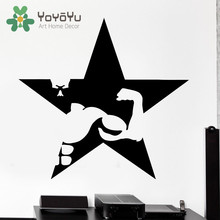 Star Pattern Gym Sticker Fitness Decal Bodybuilding Star Posters Muscle Vinyl Wall Parede Decor Sticker Living Room Decor Ny-46