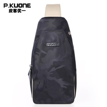 New Fashion Cartoon Monster Nylon Men's Chest Bag Fashion Travel Crossbody Bag Camouflage Messenger Bag P750583 Camouflage Blue