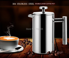 HOT French Cafetiere Stainless Steel Insulated Coffee Tea Maker with Filter Double Wall French Press 350ML 800ML 1000ML