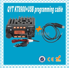 DHL freeshipp+Mini Ham Taxi Truck Mobile Radio VHF UHF dual band amateur radio Transceiver QYT KT8900 KT-8900+Programming Cable