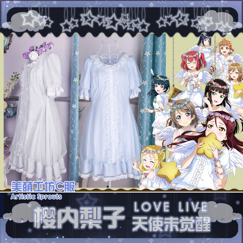 Love Live! Sunshine!! Sakurauchi Riko Angel Unidolized Uniforms Cosplay Costume Free Shipping