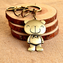 Teddy Bear Keychain Hot Sale Bronze metal Keychain Car Key Chain Key Ring Bear Bag Pendant For Man Women Gift #17220