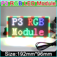 P3 Indoor Full color LED display module,192mm x 96mm, 64*32 Pixels,SMD 3 in 1 rgb p3 led panel, P4 P5 P6 P10 video led module(China)