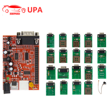 New UPA USB Programmer for 2014 Version Main Unit with Full Adapter UPA-USB Programmer V1.3 OBD2 ECU Chip Tuning Tool(China)
