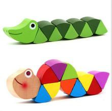 New Wooden Crocodile Caterpillars Toys Baby Kids Educational Colours Gift Decoration Color Random(China)