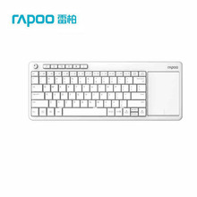 Rapoo K2600 2.4Ghz Mini Wireless Optical Keyboard With Touchpad Multifunctional Keyboard for Laptop Tablet PC Brand New