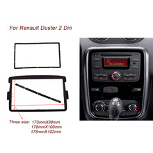 2 DIN Car Frame Panel Fascia for Renault Duster 2012+ Adapter CD Trim Panel Stereo Interface Radio In Dash Mount Kit