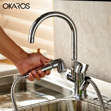 OKAROS Kitchen Faucet With Pull Out Spray Gun 360 Degree Rotation Solid Brass Chrome Finish Vessel Sink Basin Tap Mixer(China)