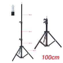FALCON EYES Light Stand 1m light stand with 1/4'' screw for Photo studio Lighting/ LED Video Light
