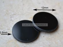 12mm Filter Lens Filtering against 400nm-750nm/ Pass 808nm-1064nm IR InfraRed Laser Only