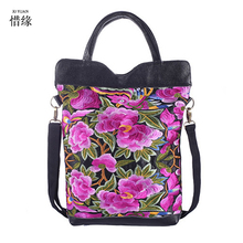 XIYUAN BRAND women 100% pure handmade chinese style Ethnic Embroidery Handbags Large Shoulder Bag Printing Ladies Tote Bags(China)