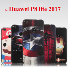 Soft Leather 3D Relief Back Case for Huawei P8 lite 2017 Cell Coque Cool Pattern Mobile Phone Cover Cellular Fundas Para