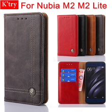 Nubia M2 Lite Case 5.5 inch ZTE nubia M2 PU Leather Wallet Back Protection Silicon Capas ZTE M2 nubia phone cases