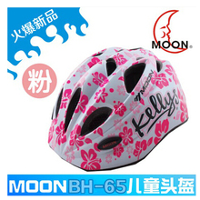 Moon children riding bicycle helmet children roller skating helmet protective equipment