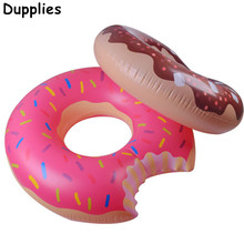 Dupplies Inflatable Sofa Doughnut Adult Swimming Ring Floating Row Pool Toy(China)