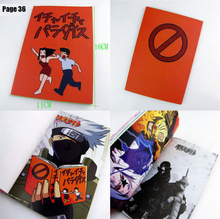 New Naruto Hatake Kakashi Cosplay Book Icha Icha Paradise Make out Mobile Series Sasuke