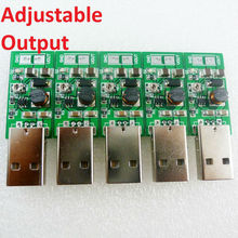 5x USB 5V to DC 6V 9V 12V 15V adjustable Output DC DC Converter Step-up Boost UPS Module for PTZ camera Smart Home LED Motor