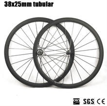 Buy Carbon Bicycle 700C 25 Width Road Bike R36 Ceramic Bearing Hub 50mm Depth clincher tubular Carbon Wheels for $538.18 in AliExpress store