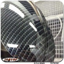 iTAATOP TSTQ104 New 0.5m *10m Carbon Fiber Pattern PVA hydro graphics film Water Transfer Printing Film(China)