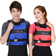 New (S-XL) Sizes Polyester Adult Life Jacket Universal Swimming Boating Ski Drifting Foam Vest with Whistle Prevention KSKS