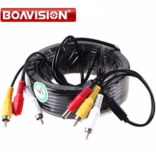 5M / 10M / 15M / 20M Security CCTV Coaxial Cable AV Power Audio CCTV Camera Cable For the Surveillance System(China)