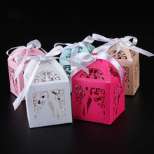 50pcs Bride And Groom Wedding Gift Favor Box Candy Box Paper Box Wedding Decoration Party Supplies Wedding Favors And Gifts(China)