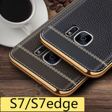 luxury pu phone case for samsung galaxy s7 s7 edge case cover shock proof matte pu Frosted Protector protective case phone shell