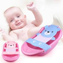 Buy Baby Shower Portable Air Cushion Bed Babies Infant Baby Bath Pad Non-Slip Bathtub Mat NewBorn Safety Security Bath Seat Support for $6.85 in AliExpress store