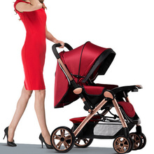 Aluminium Frame Baby Strollers Lightweight Foldable Four Wheels Single Seat Lying Sleeping Baby Carriage Pushchair Pram