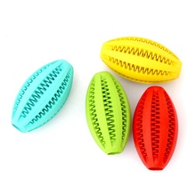 High Quality Colorful Dogs Cats Toy Rubber Rugby Chew Ball Toy Cleaning Training Have Fun Diet Control Massaging Ball Funny Toys