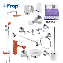 Frap Bathroom faucet and bathroom hardware combination Brass Body Surface Spray Painting Shower Curtain Accessories F2431 F1031(China)