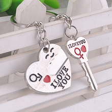 Tone Love Heart Key Chains Lock Rings Bag Jewelry Wedding Trinket Valentine Day Gift 1 pair Silver Color