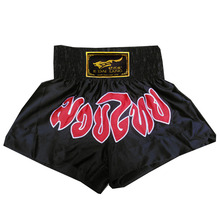 Letters Embroidery Satin Kids/Womens/Mens MMA Shorts Boxing Trunks Kungfu Muay Thai Fight/Boxe a0222DPCO