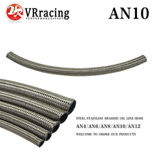 "VR RACING - AN10 10AN AN -10 (14.2MM / 9/16"" ID) STAINLESS STEEL BRAIDED Racing Hose Fuel Oil Line ONE FEET 0.3M VR7114-1"