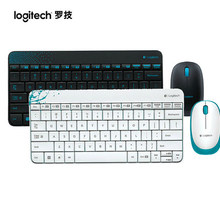 New arrival Original Genuine Logitech MK240 wireless keyboard and mouse computer Combos Mini Keyboard and Mouse