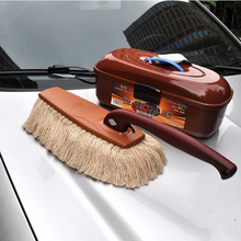341235/Car cleaning mop/Soft high-quality cotton yarn/High-strength ABS plastict/Mechanical Baptist Wax Technology/ok
