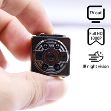 SQ8 IR night vision mini camera mini portable recorder 1080 full hd microphone camcorder for house monitor(China)
