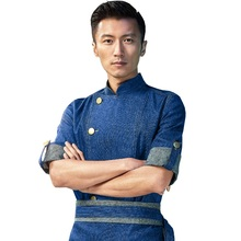Hotel restaurant kitchen long sleeve short sleeve colorfast and shrink resistant denim chef uniform cook jacket with free apron