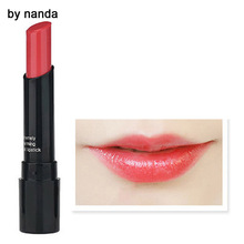 BY NANDA Waterproof Lip Care Cosmetic Batom Long Lasting Lipstick Moisturizer Wine Red Lipstick Beauty Make Up Rouge Balm(China)