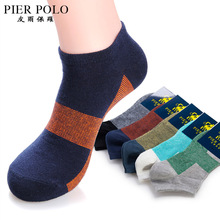 5 pairs/lot PIER POLO Brand Men Socks Cotton Meias Casual Ankle Socks High Quality Sheer Mens Short Sock cheap Calcetines Hombre