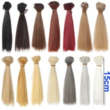 one piece 15cm*100CM black gold brown khaki white grey color short straight doll hair for 1/3 1/4  1/6 BJD diy