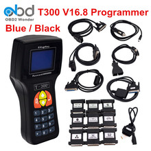 Professional T-300 T300 Auto Key Programmer T Code T 300 Software 2016 V 16.8 Support Multi brand Cars T300 Key Maker 2 Color