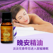 Natural Plant Extracts Rose Essential Skin Care Organic Sandalwood Lavender Aroma Lamp Diffuser Humidifier 10Ml(China)