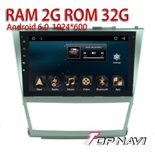 Auto PC Players for Toyota CAMRY 2008 2009 2010 2011 Android 6.0 10.1'' WANUSUAL Vehicle Capacitive Screen Multimedia NO DVD(China)