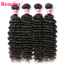 Beaufox Indian Deep Wave Bundles 100% Remy Human Hair Weave 8-28 Inches Natural Color Can Buy 3 Or 4 pcs Free Shipping(China)
