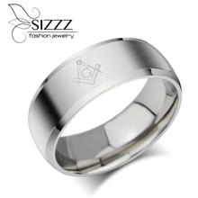 SIZZZ Silver Men's Masonic Ring High Polished 8MM Wide Masonic Compass Square Free Mason Ring Men Jewelry US Size 6 to 14