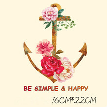 Boat Anchor with Flower Be simple & Happy Sticker Heat Transfer Hot Press Ironing Pyrograph Paper iron On Washable T-shirt Patch