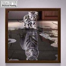 Новый ремесла кошка отражение Тигр 5D DIY Вышивка с кристаллами животных Алмазная вышивка Мозаика Европейский Домашний Декор(China)